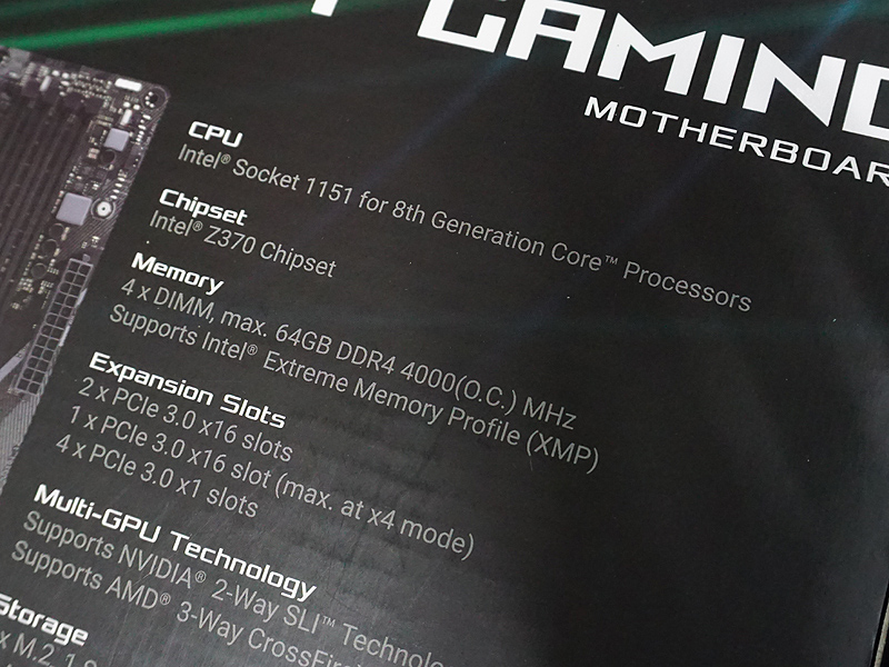 第8世代Coreプロセッサーに対応
