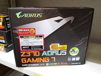 ギラギラ光るゲーム向けやMini-ITXなど、GIGABYTEのZ370マザーは計5モデル 製品パッケージ