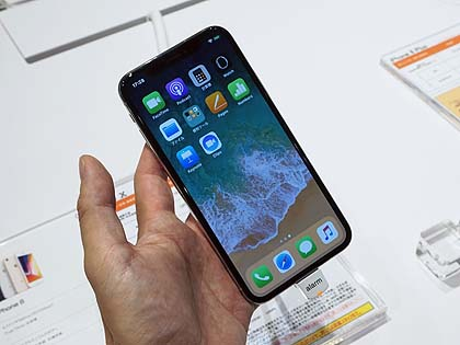"iPhone Xの買取り金額がアキバで高騰、256GB版の販売価格は20万円越えの""異常事態""に 3日(金)に発売された「iPhone X」"