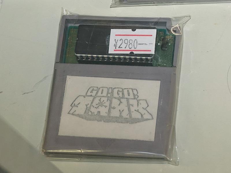 ゲームボーイ向け(写真左)やPCエンジン向け(写真右)も少量だが販売されている