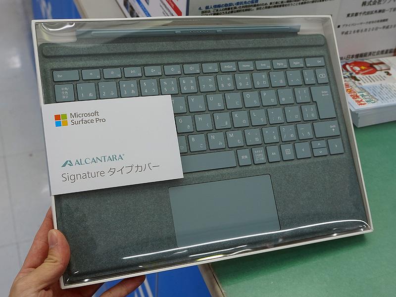 Surface Pro Signature タイプカバー
