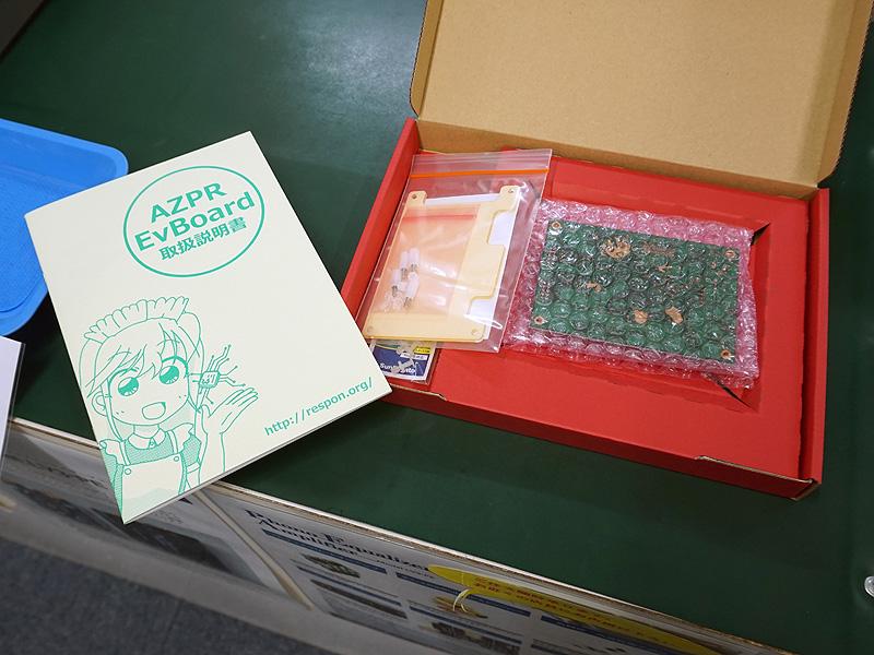 パッケージの内容物