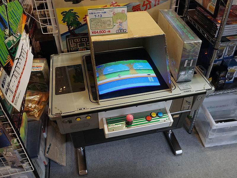 セガのテーブル型アーケードゲーム筐体