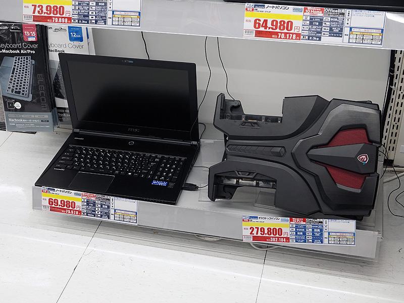 バックパックのように背負うPC「VR One」も販売されている