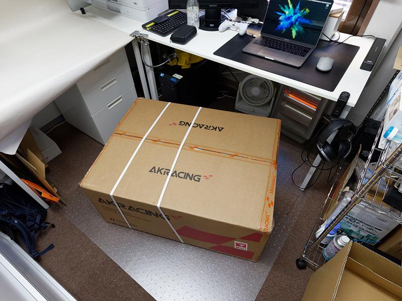オフィスに届いたOverture
