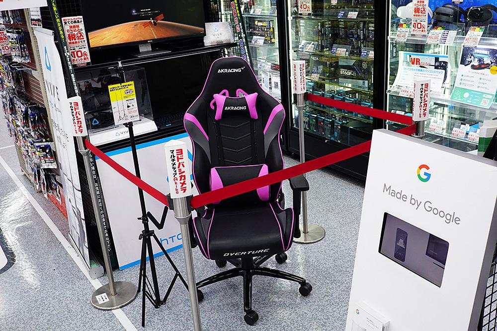 秋葉原では、ヨドバシカメラ マルチメディアAkibaで展示デモが行われており、座り心地や使用感などを確認できる。取材時は、ブルーモデルはゲーミングPCコーナー、ピンクモデルはVRコーナーに設置されていた。