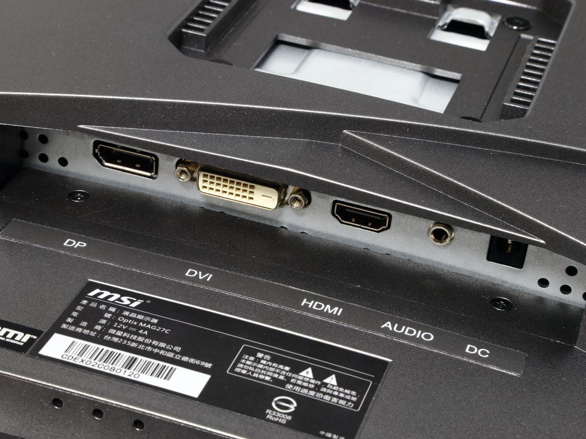 入力端子はDisplayPort 1.2、HDMI 1.4、DVIの3種類。HDMIのみ最大リフレッシュレートが120Hzとなっている。