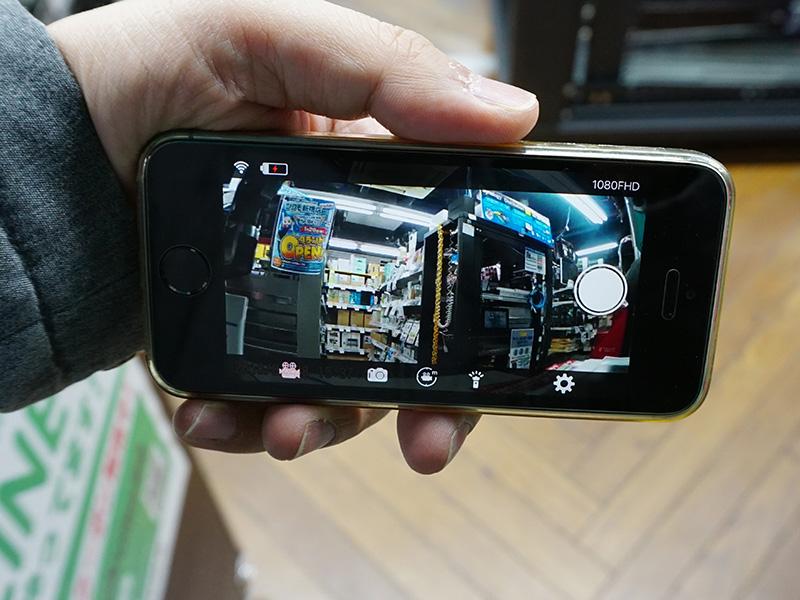 専用アプリでスマートフォンからモニタリング可能