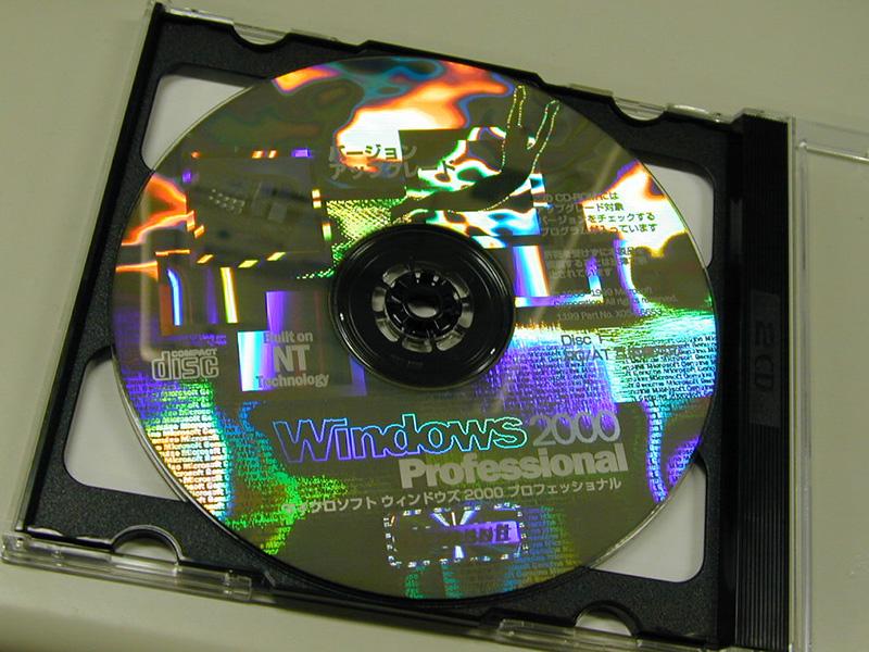 インストールディスク。Windows 2000の発売以降、ディスク表面には海賊版対策のホログラムが施されるようになりました