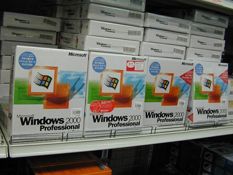 Windows 2000製品版のパッケージ(撮影:PS/ PLAZA WAKAMATSU)