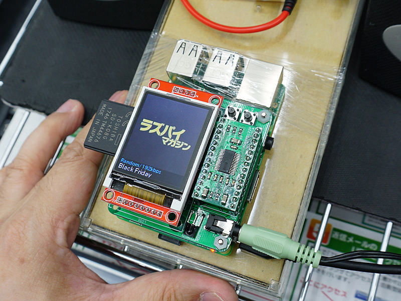 Raspberry Pi用ハイレゾオーディオDACボード