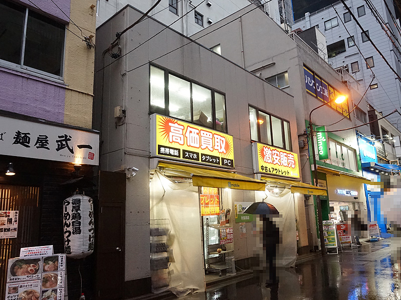 """<a href=""""/shop/at/rmob.html"""" class=""""deliver_inner_content"""">Rmobile秋葉原店</a>が4月8日(日)に閉店"""