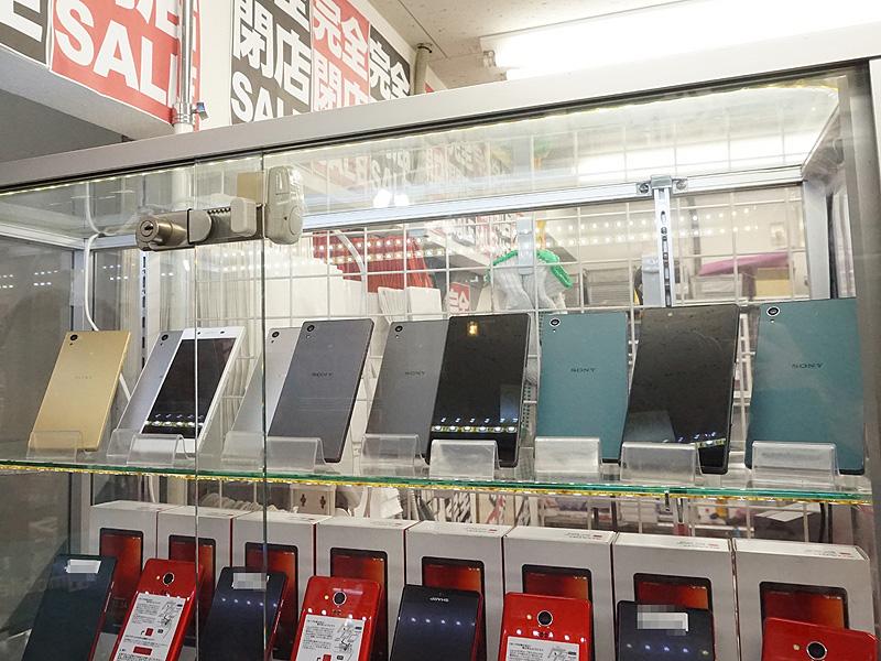 ソフトバンク版の「Xperia Z5(501SO)」の中古品が税込15,999円でセール(ただしネットワーク利用制限は▲)
