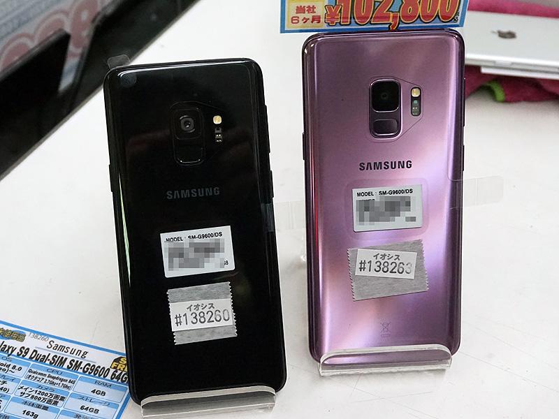 Galaxy S9はカラーは2色ラインナップ