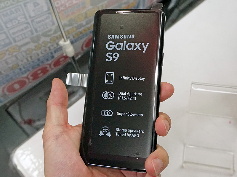 Galaxy S9の本体正面