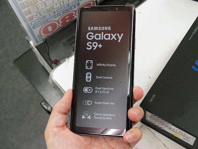 Galaxy S9+の本体正面
