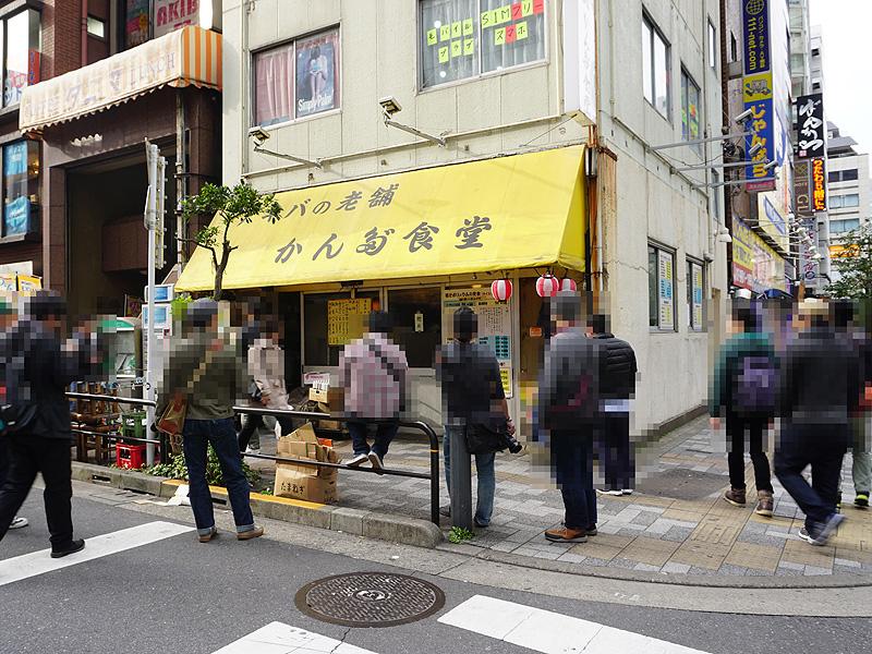 老舗食事処「かんだ食堂」が3月24日(土)の営業をもって閉店