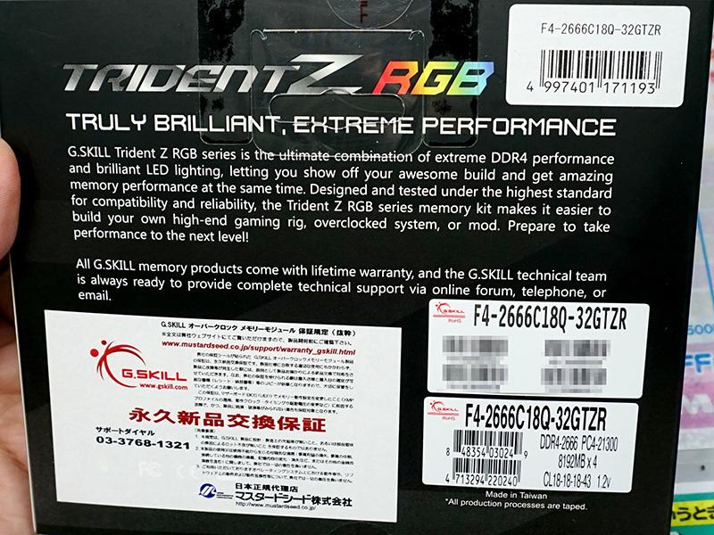 F4-2666C18Q-32GTZR