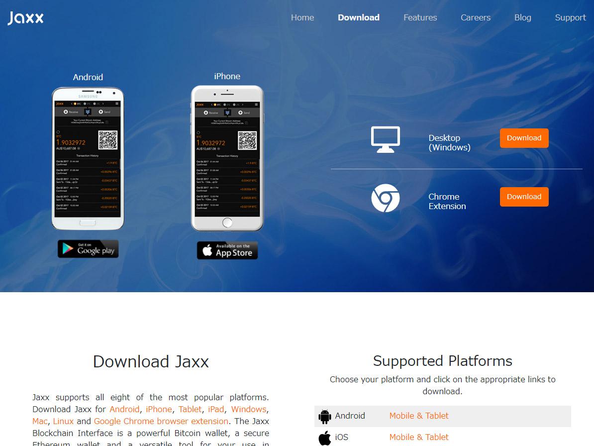 1. OSに合ったJaxxのバイナリをダウンロードし、インストール実行