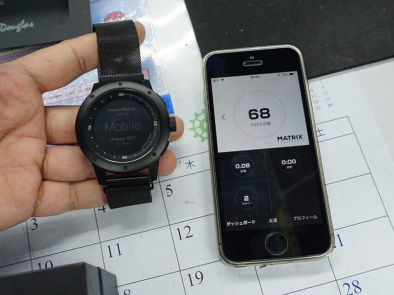 スマートフォンと連携可能