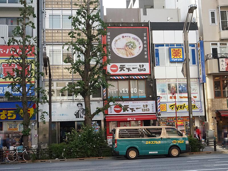 """場所は中央通り沿いの<a href=""""https://akiba-pc.watch.impress.co.jp/shop/junk/janpara5.html"""" class=""""deliver_inner_content i"""">じゃんぱら秋葉原5号店</a>の2軒隣"""