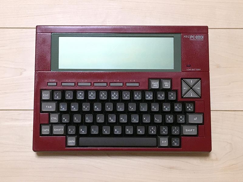 """大きな液晶画面と、その右下にあるカーソルキー、押したときの感触が""""カチカチ""""という手応えのSTOPキーとファンクションキーが特徴です。リターンキーが小さい以外は、かなり入力しやすいキータッチです。"""