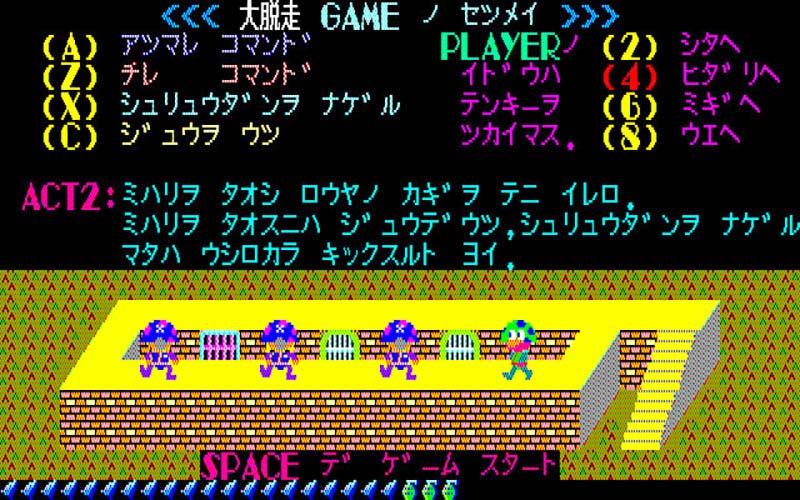 """起動すると、ゲームのルール解説を行ってくれます。これで基本はわかるので、あとは実際にプレイして""""集まれ!""""""""散れ!""""の感覚をつかむだけです。"""