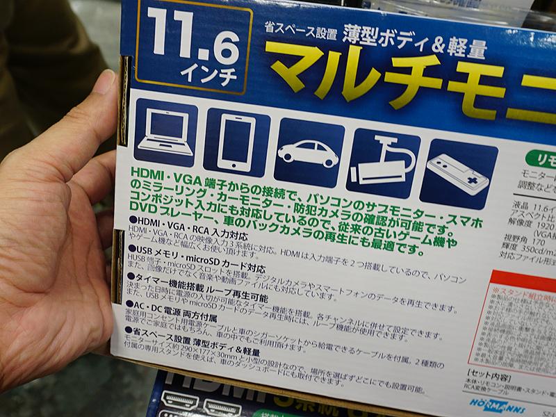 USBメモリなどに対応