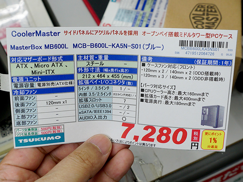 """<a href=""""/shop/at/99ex.html"""" class=""""deliver_inner_content"""">ツクモeX.パソコン館</a>の店頭POP"""