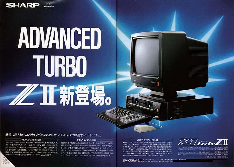 X1turboZIIは、X1turboZに拡張RAMを追加するなどのマイナーチェンジを施したモデル。NewZ-BASICが同梱されていた。また、カラーがブラック一色のみとなっている。