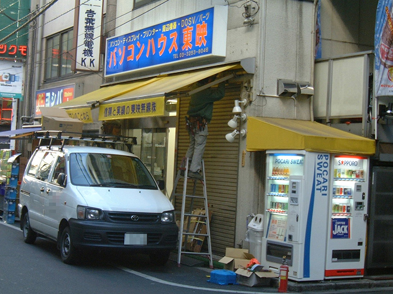 パーツ全般と一部周辺機器のほか、NEC製品のアウトレットなどを扱う店舗としてオープン(2000年2月)