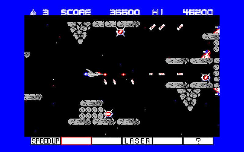 2面は縦スクロールしないので、アーケード版ほど難しくはありません。ただし、敵弾が滑らかに飛んでこないため、避け損なって被弾する事故には注意です
