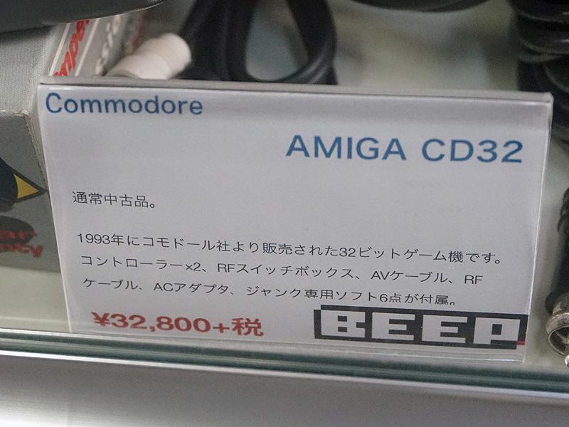 店頭価格は税抜き32,800円(税込35,424円)