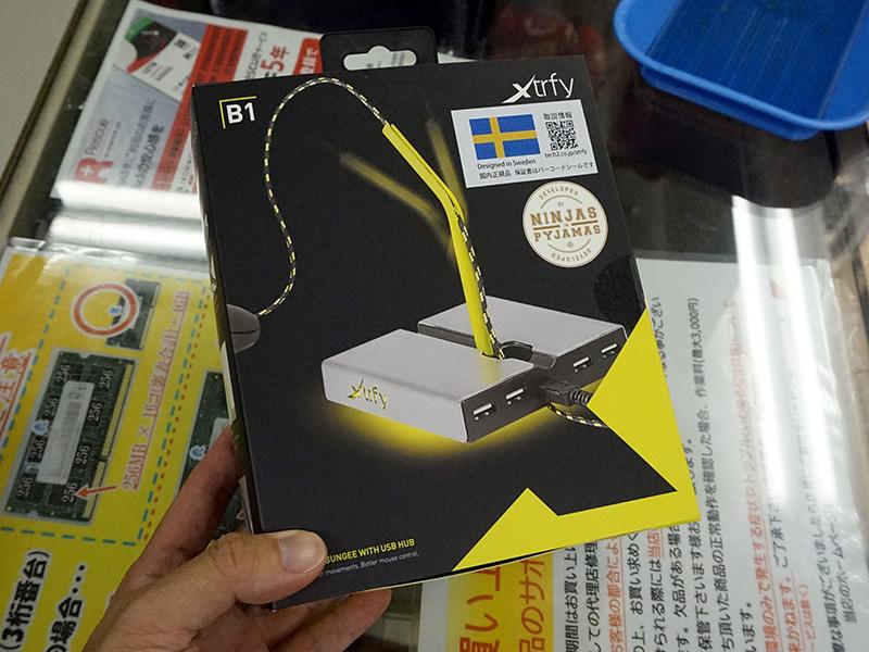 USBハブとイルミネーション機能を搭載するマウスバンジー「B1」は税込6,318円