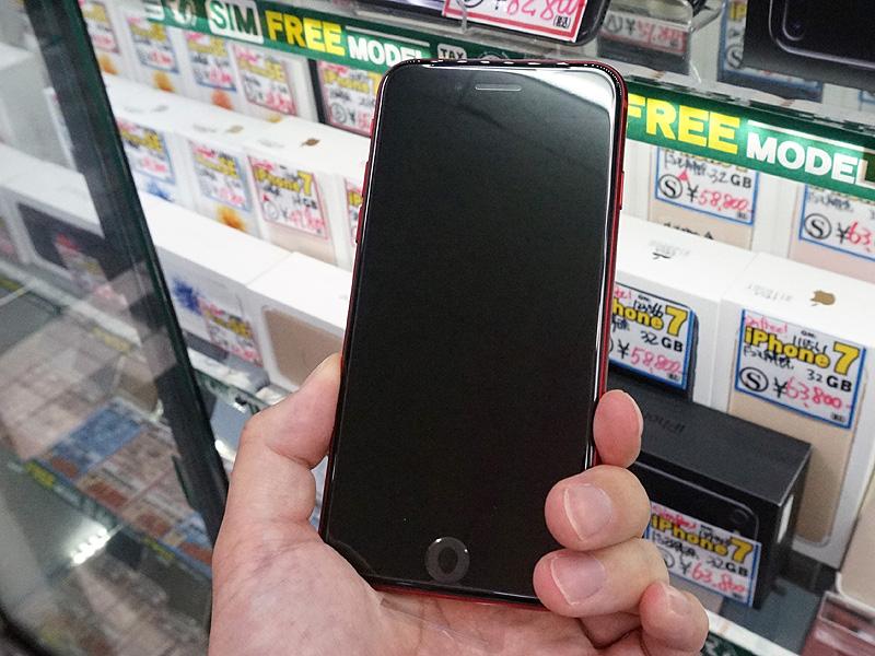iPhone 8の正面