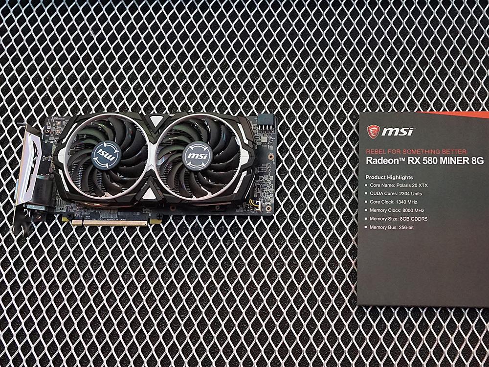 Radeon RX 580を搭載したマイニング向けビデオカード「Radeon RX 580 MINER 8G」