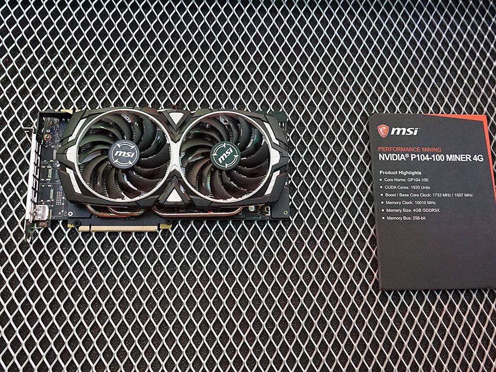 GP104-100を搭載したマイニング向けビデオカード「NVIDIA P104-100 MINER 4G」