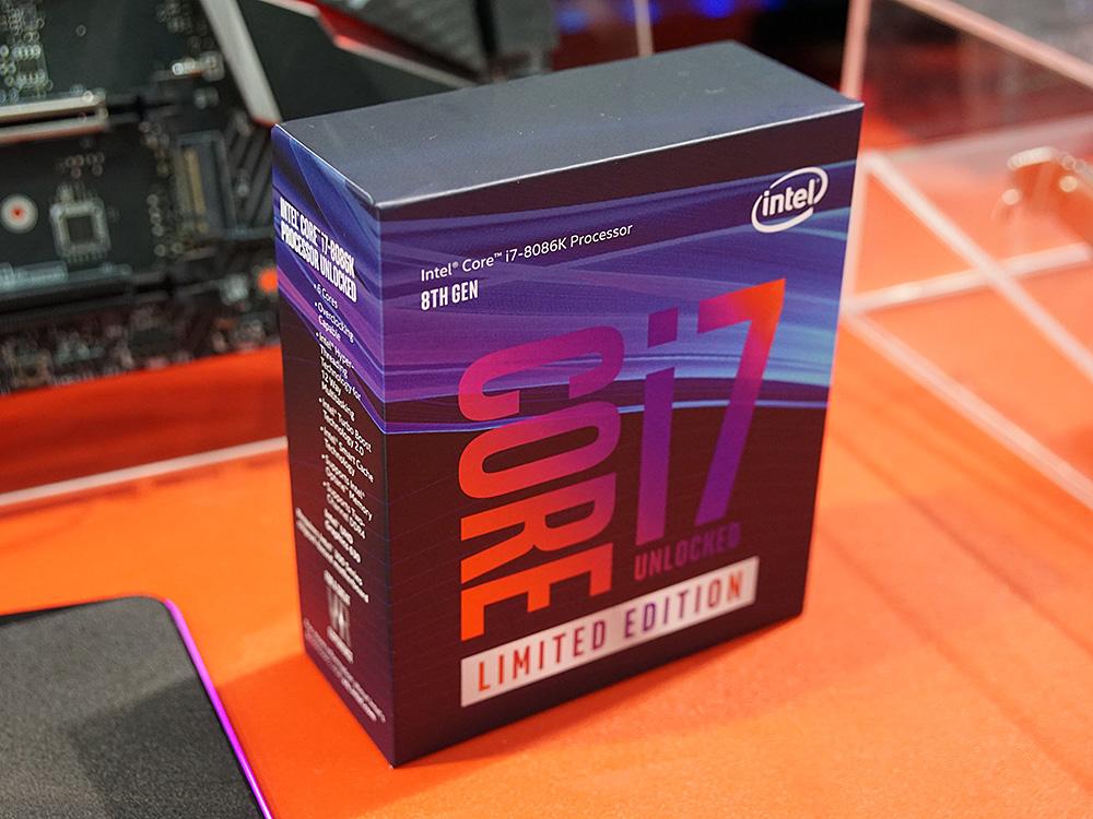 Core i7-8086Kの製品パッケージ