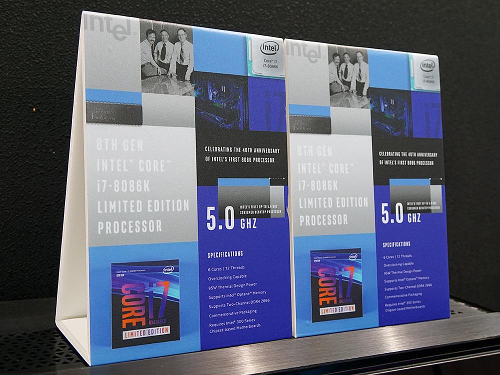 Intel製CPUのコンシューマー向けモデルでは初の最高5GHzをうたうCPUであることがアピールされていた