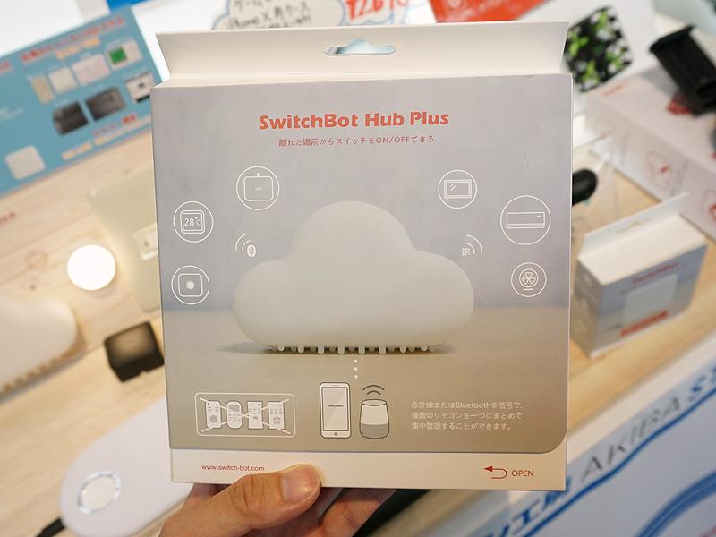 Switch Bot Hub Plusのパッケージ