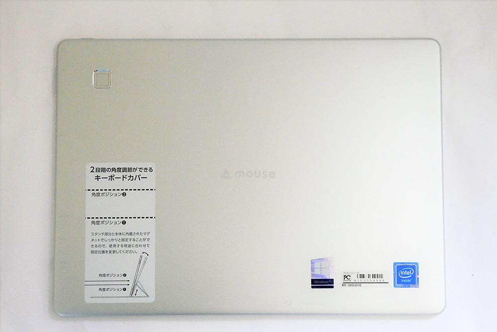 タブレット本体の背面、左上にWindows Hello対応の指紋センサーが搭載されている。