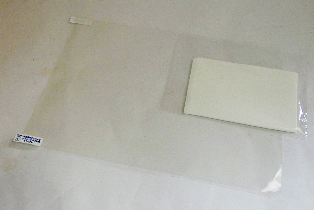 交換用の液晶保護フィルムとクリーニングクロスが付属する。