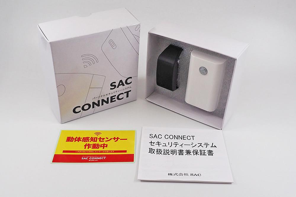 同梱品中にはセンサー部とレシーバー部、そしてマニュアルやステッカーも付属する