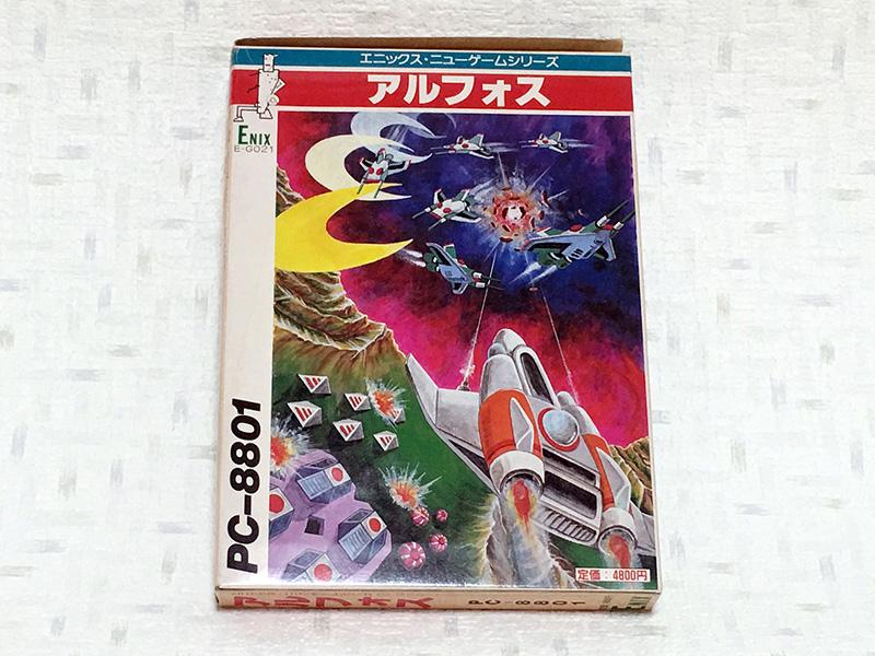 外箱は、エニックスお馴染みの紙パッケージになっています。イラストに登場しているのは、実際にゲーム中に遭遇する敵キャラクターです