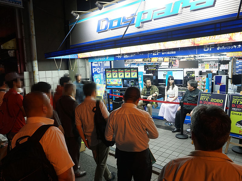 """<a href=""""/shop/at/dosv_paradise.html"""" class=""""deliver_inner_content"""">ドスパラ秋葉原本店</a>の様子"""