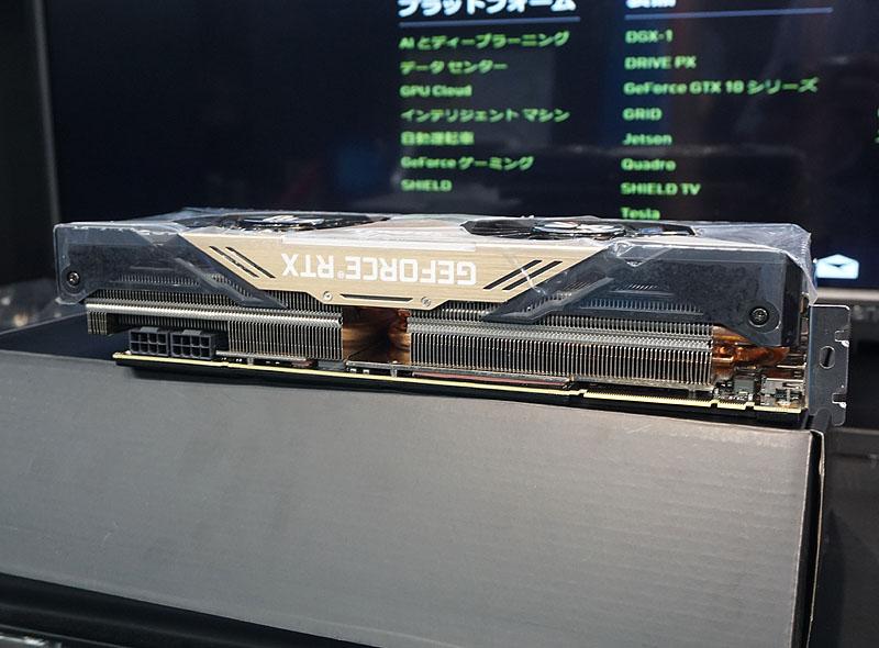 イベントで披露されたGeForce RTX 2080 Ti