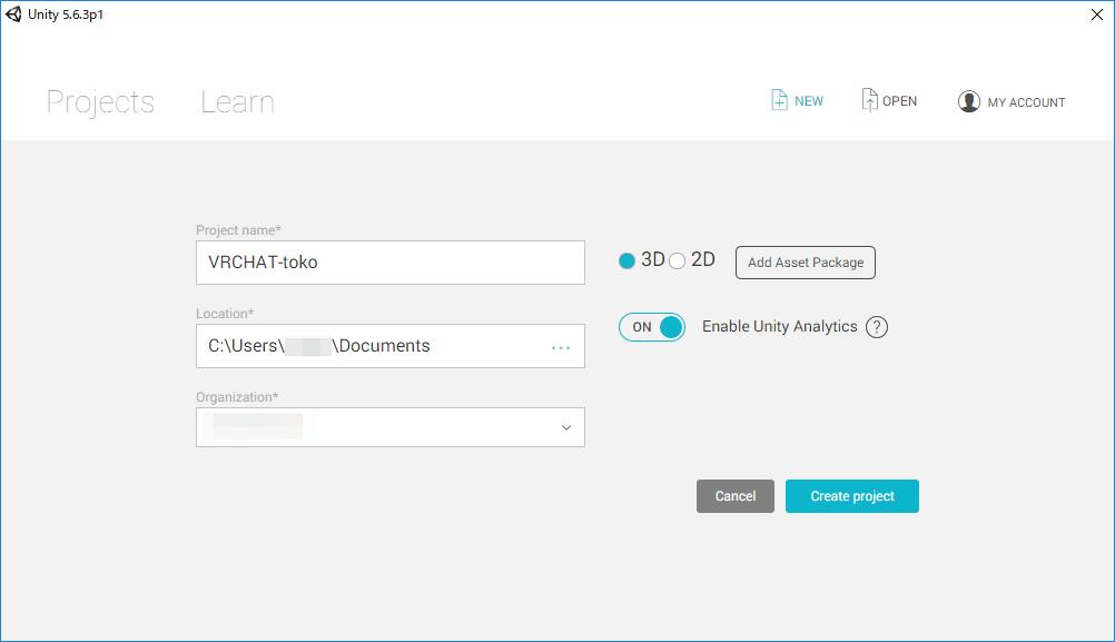 新規プロジェクト作成画面。適当なプロジェクト名を入力して「Create project」をクリックする。