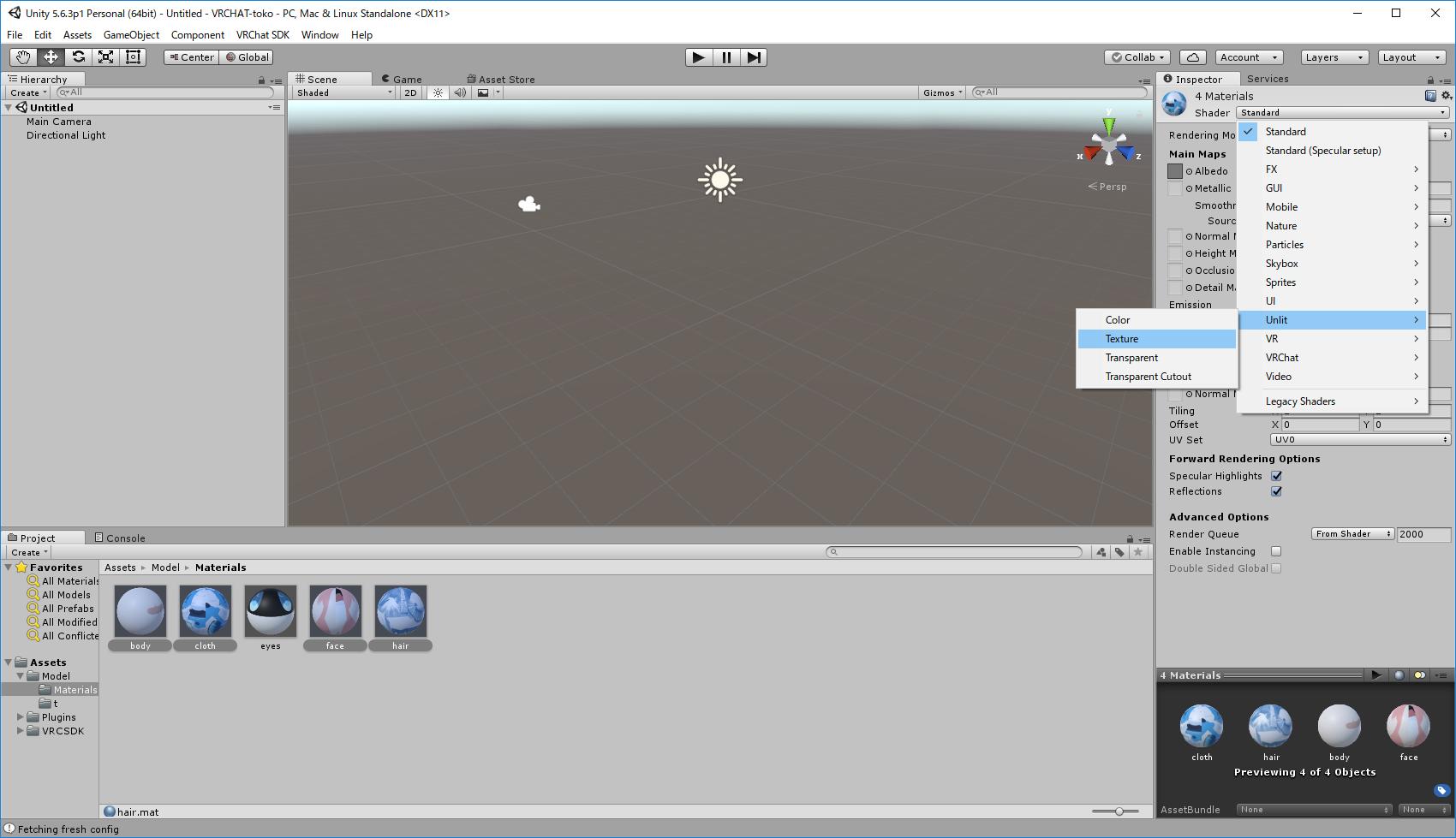 Materials内のファイルのうち「eyes」以外のファイルに対して、InspectorのShaderを「Unlit」→「Texture」に設定する。