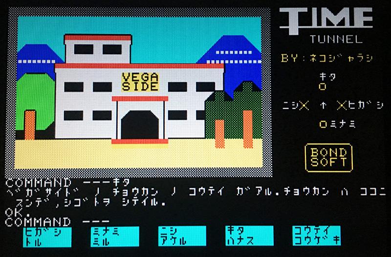 MZ-700版はテキスト画面での描画なので、一瞬にして表示されます。非常に快適にプレイ出来るだけでなく、ワープシーンや建物などのグラフィックのクオリティは高いです。ぜひ、エリーゼとのハッピーエンド画面を見て欲しいものです