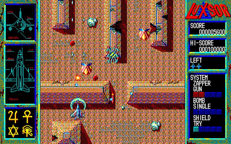 2Dステージでは、ショットとボムを駆使して敵を倒しながらボスを目指します。地上物は倒すのが大変なので、慣れないうちは空中物だけに的を絞るのが良いかもしれません